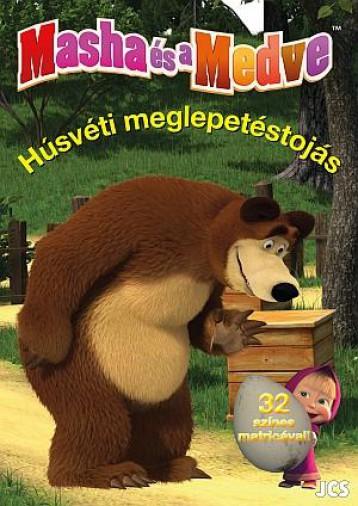 HÚSVÉTI MEGLEPETÉSTOJÁS - MASHA ÉS A MEDVE - Ekönyv - JCS MÉDIA KFT