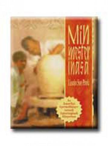 MIN MESTER INASA - Ekönyv - PARK, LINDA SUR