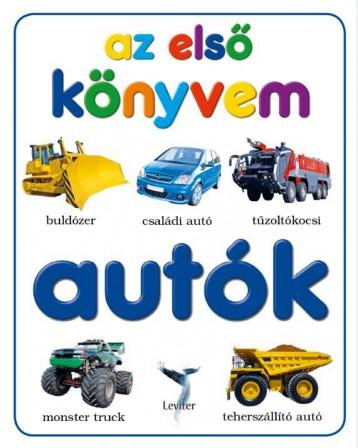 AUTÓK - AZ ELSŐ KÖNYVEM - Ekönyv - LEVITER KIADÓ