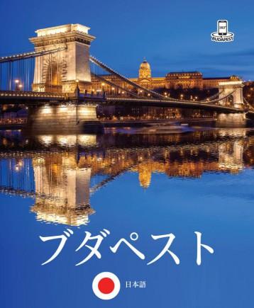 BUDAPEST 360° - JAPÁN - Ekönyv - PANEM KÖNYVEK