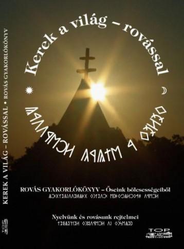 KEREK A VILÁG - ROVÁSSAL - Ekönyv - KOVÁCSNÉ SZILVÁSI ÉVA