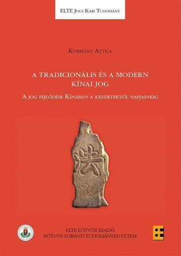 A TRADICIONÁLIS ÉS A MODERN KÍNAI JOG - Ekönyv - KORMÁNY ATTILA