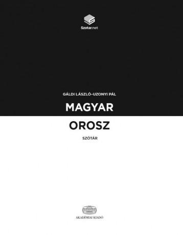 MAGYAR-OROSZ SZÓTÁR + ONLINE SZÓTÁRCSOMAG - Ebook - GÁLDI LÁSZLÓ - UZONYI PÁL