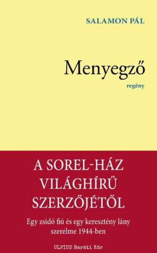 MENYEGZŐ - Ekönyv - SALAMON PÁL