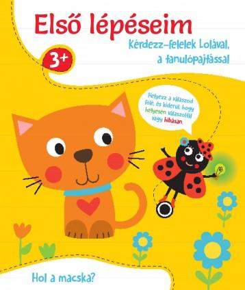 ELSŐ LÉPÉSEIM - HOL A MACSKA? - Ebook - YOYO BOOKS
