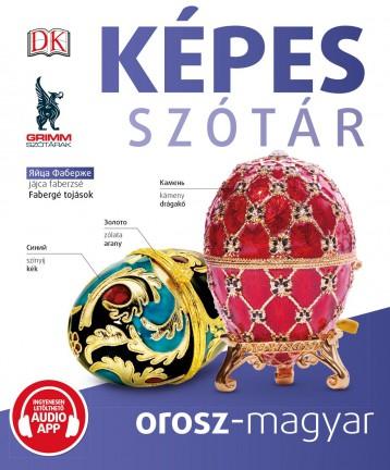 KÉPES SZÓTÁR OROSZ-MAGYAR (AUDIO ALKALMAZÁSSAL) - Ebook - MAXIM KÖNYVKIADÓ KFT.