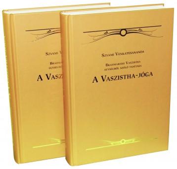 A Vaszistha-jóga - Ekönyv - Vaszistha Kiadó