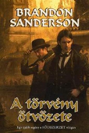 A TÖRVÉNY ÖTVÖZETE - Ekönyv - SANDERSON, BRANDON
