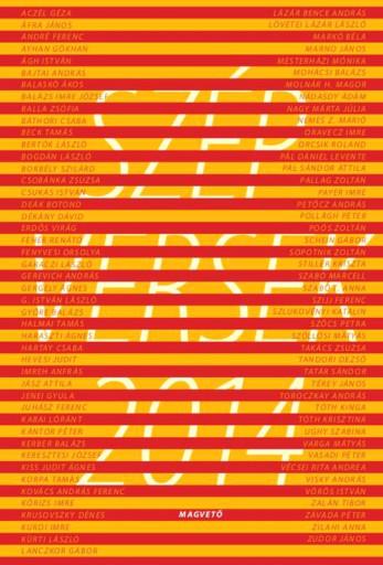 Szép versek 2014 - Ebook - Szegő János (szerk.)