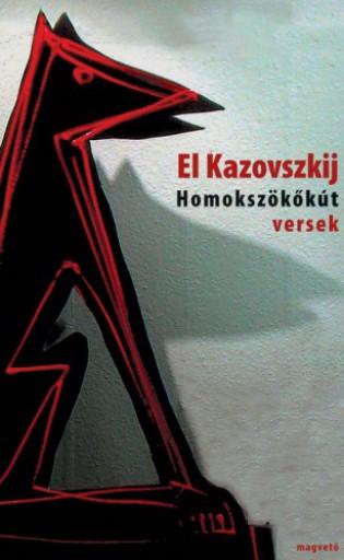 Homokszökőkút - Ekönyv - El Kazovszkij