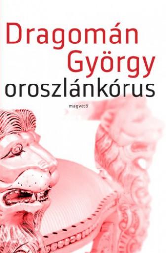 Oroszlánkórus - Ekönyv - Dragomán György