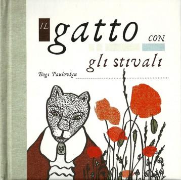 Csizmás kandúr - Il gatto con gli stivali - Ekönyv - Paulovkin Boglárka