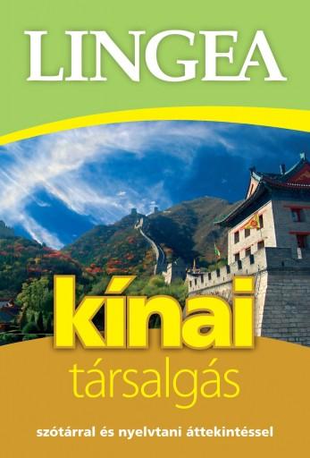 KÍNAI TÁRSALGÁS - Ebook - LINGEA KFT.