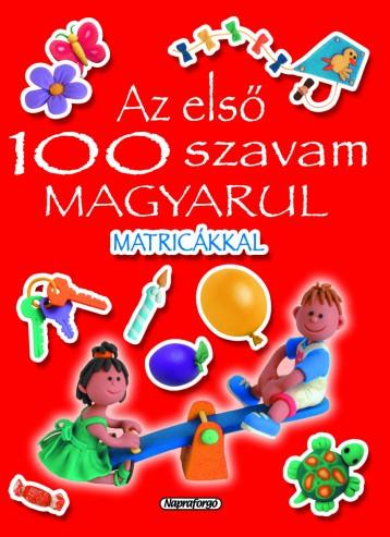 Az első 100 szavam - Az első 100 szavam magyarul matricákkal - Ebook - NAPRAFORGÓ KÖNYVKIADÓ