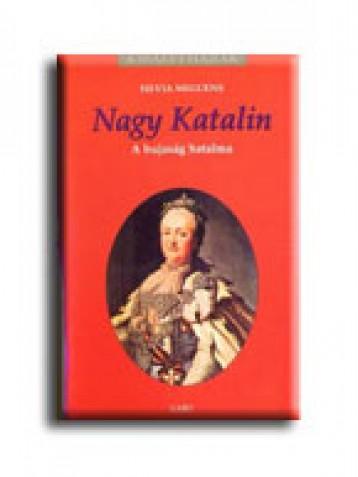 NAGY KATALIN - KIRÁLYI HÁZAK - A BUJASÁG HATALMA - Ekönyv - SILVIA MIGUENS