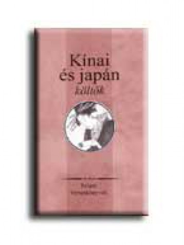 KÍNAI ÉS JAPÁN KÖLTŐK - Ekönyv - SZIGET KIADÓ BT.
