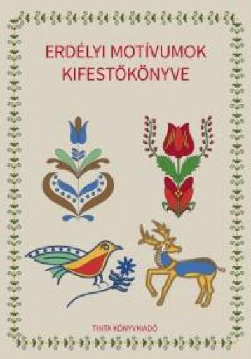 ERDÉLYI MOTÍVUMOK KIFESTŐKÖNYVE - Ekönyv - TINTA KÖNYVKIADÓ KFT.
