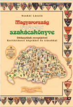MAGYARORSZÁG TÖRTÉNELMI SZAKÁCSKÖNYVE - Ekönyv - SZAKÁL LÁSZLÓ