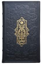 SZÓTÁROTSKA (HÁZI ORVOS SZÓTÁROTSKA, ZÖLD BŐRKÖTÉS) - Ekönyv - NEDLICZI VÁLI MIHÁLY