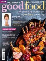 GOODFOOD - VILÁGKONYHA VI. ÉVF. - 2017/5. MÁJUS - Ekönyv - KOSSUTH KIADÓ ZRT.