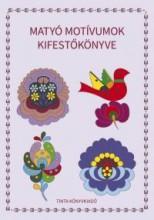 MATYÓ MOTÍVUMOK KIFESTŐKÖNYVE - Ekönyv - TINTA KÖNYVKIADÓ KFT.
