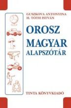 OROSZ-MAGYAR ALAPSZÓTÁR - Ekönyv - Guszkova Antonyina - H. Tóth István
