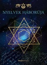 NYELVEK HÁBORÚJA - Ekönyv - SZEMEREY ISTVÁN