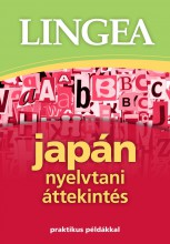 JAPÁN NYELVTANI ÁTTEKINTÉS - Ekönyv - LINGEA KFT.