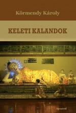 KELETI KALANDOK - ÜKH 2017 - Ekönyv - KÖRMENDY KÁROLY