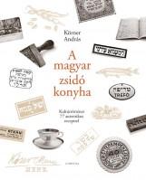 A MAGYAR ZSIDÓ KONYHA - ÜKH 2017 - Ekönyv - KÖRNER ANDRÁS