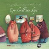 EGY KIÁLLÍTÁS KÉPEI - ÜKH 2017 - CD MELLÉKLETTEL - Ekönyv - FODOR VERONIKA