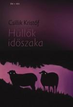 HÜLLŐK IDŐSZAKA - ÜKH 2017 - Ebook - CSILLIK KRISTÓF