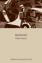 MANASZ - KIRGIZ HŐSEPOSZ - Ekönyv - MOLNÁR KIADÓ