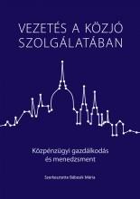 VEZETÉS A KÖZJÓ SZOLGÁLATÁBAN - KÖZPÉNZÜGYI GAZDÁLKODÁS ÉS MENEDZSMENT - Ekönyv - TYPOTEX KFT. ELEKTRONIKUS KIADÓ