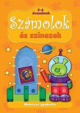 SZÁMOLOK ÉS SZÍNEZEK - MATRICÁS GYAKORLÓ 5-6 ÉVESEKNEK - Ekönyv - ANNA PODGÓRSKA