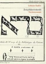 VARÁZSCSOMÓ - ÁRNYÉKKERESKEDŐ II. - Ekönyv - LÁBAS ENDRE