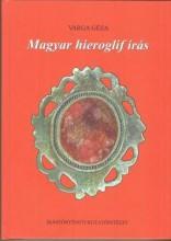 MAGYAR HIEROGLIF ÍRÁS - Ebook - VARGA GÉZA