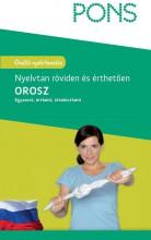 OROSZ NYELVTAN RÖVIDEN ÉS ÉRTHETŐEN - (ÚJ!) - Ekönyv - KLETT KIADÓ
