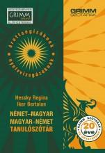 NÉMET-MAGYAR, MAGYAR-NÉMET TANULÓSZÓTÁR (KEDVEZMÉNYES ONLINE ELŐFIZETÉSSEL) - Ekönyv - HESSKY REGINA, IKER BERTALAN