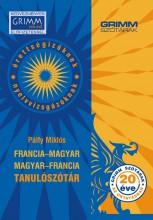 FRANCIA-MAGYAR, MAGYAR-FRANCIA TANULÓSZÓTÁR (KEDVEZMÉNYES ONLINE ELŐFIZETÉSSEL) - Ekönyv - PÁLFY MIKLÓS