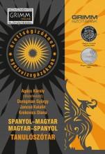 SPANYOL-MAGYAR, MAGYAR-SPANYOL TANULÓSZÓTÁR (KEDV. ONLINE ELŐFIZETÉSSEL) - Ebook - AGÓCS KÁROLY