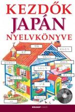 KEZDŐK JAPÁN NYELVKÖNYVE (CD MELLÉKLETTEL) - Ekönyv - HELEN DAVIES