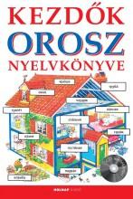 KEZDŐK OROSZ NYELVKÖNYVE (CD MELLÉKLETTEL) - Ekönyv - HELEN DAVIES