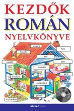 KEZDŐK ROMÁN NYELVKÖNYVE (CD MELLÉKLETTEL) - Ekönyv - HELEN DAVIES