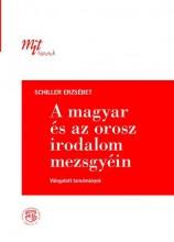 A MAGYAR ÉS AZ OROSZ IRODALOM MEZSGYÉIN - Ekönyv - SCHILLER ERZSÉBET
