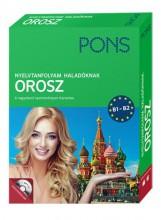 PONS NYELVTANFOLYAM HALADÓKNAK - OROSZ (KÖNYV+CD) - Ekönyv - KLETT KIADÓ