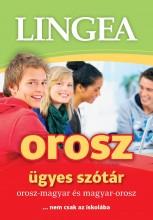 OROSZ ÜGYES SZÓTÁR - Ekönyv - LINGEA KFT.