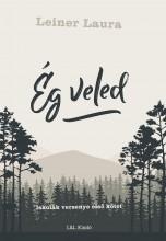 ÉG VELED - ISKOLÁK VERSENYE ELSŐ KÖTET - Ekönyv - LEINER LAURA