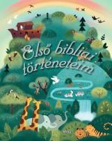 ELSŐ BIBLIAI TÖRTÉNETEIM - Ekönyv - MÓRA KÖNYVKIADÓ