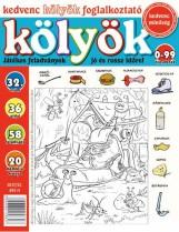 KEDVENC KÖLYÖK FOGLALKOZTATÓ 32. - Ekönyv - CSOSCH KFT.
